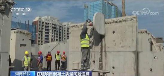 CCTV_湖南拓宇混凝土搅拌站有限公司