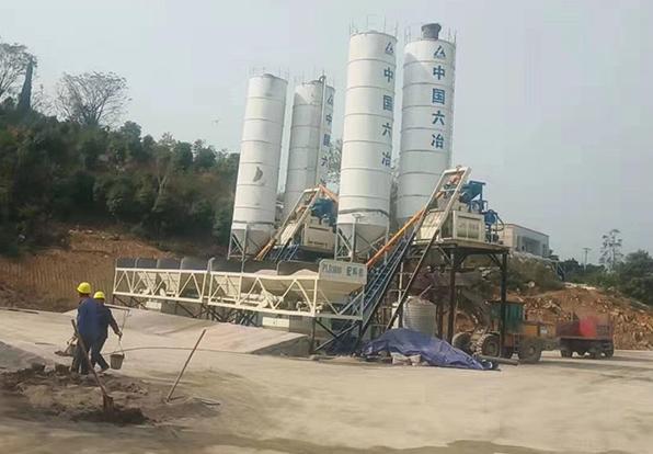 50 concrete plant