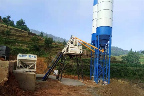 How to plan the concrete batching plant site